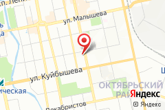 Екатеринбург, ул. Луначарского, 194, оф. 214