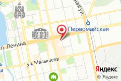 Екатеринбург, пр. Ленина, д. 50, к. а