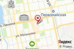 Екатеринбург, пр. Ленина, д. 50б