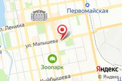 Екатеринбург, ул. Малышева, д. 98