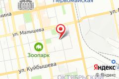 Екатеринбург, улица Бажова, 134