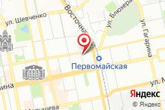Екатеринбург, ул. Мичурина, д. 37