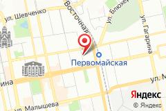 Екатеринбург, ул. Мичурина, д. 47, лит. Б