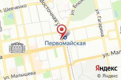 Екатеринбург, ул. Восточная, 56, оф. 910