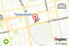 Екатеринбург, ул. Малышева, д. 103, корп. 1