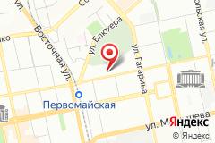 Екатеринбург, ул. Первомайская, д. 73