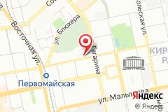 Екатеринбург, ул. Первомайская, д. 77