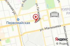 Екатеринбург, пр. Ленина, д. 68