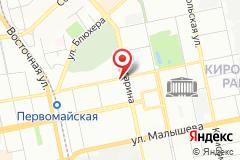 Екатеринбург, ул. Первомайская, д. 82