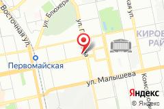 Екатеринбург, пр. Ленина, д. 101