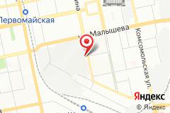 Екатеринбург, ул. Гагарина, д. 28