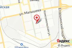 Екатеринбург, ул Коминтерна, д. 16