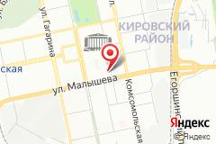 Екатеринбург, ул. Софьи Ковалевской, д. 3