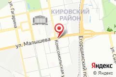Екатеринбург, ул. Малышева, д. 146