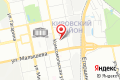 Екатеринбург, ул. Лодыгина, д. 4А