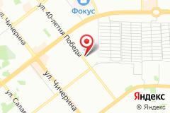 Челябинск, улица 40-летия Победы, 33
