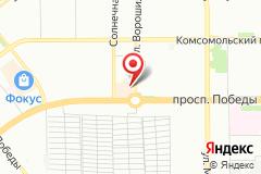 Челябинск, просп. Победы, 348, стр. 1, 4 этаж