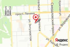 Челябинск, ул. Энгельса, д. 36А