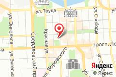 Челябинск, ул. Коммуны, д. 87