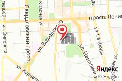Челябинск, ул. Карла Либкнехта, д. 2