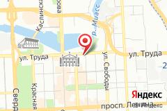 Челябинск, ул. Труда, д. 95, оф. 1