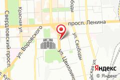 Челябинск, ул. Цвиллинга, д. 39