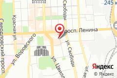 Челябинск, улица Пушкина, 62