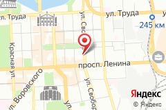 Челябинск, ул. Свободы, д. 62