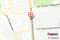 Омск, улица Богдана Хмельницкого, 212