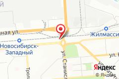 Новосибирск, пл. Труда, д. 1