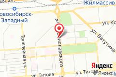 Новосибирск, ул. Станиславского, д. 4