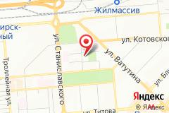 Новосибирск, ул. Дружбы, д. 5