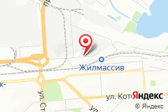 Новосибирск, ул. Станционная, 2а, оф. 21