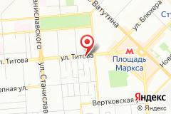 Новосибирск, ул. Титова, 11