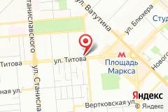 Новосибирск, ул. Титова, д. 12