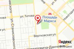 Новосибирск, ул. Римского-Корсакова, 9, оф. 408