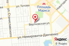 Новосибирск, ул. Вертковская, д. 16
