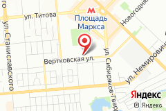Новосибирск, ул. Вертковская, 10, оф. 314