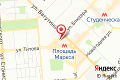Новосибирск, пл. Карла Маркса, д. 3