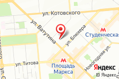 Новосибирск, ул. Ватутина, д. 17