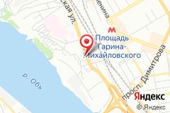 Новосибирск, ул. Владимировская, д. 1