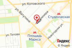 Новосибирск, ул. Блюхера, д. 4
