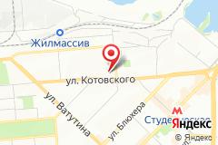 Новосибирск, мкр. Горский, д. 64