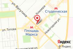 Новосибирск, ул. Ватутина, д. 27