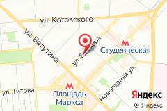 Новосибирск, ул. Блюхера, 20