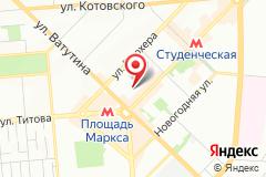 Новосибирск, ул. Карла Маркса, д. 7