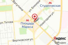 Новосибирск, ул. Ватутина, д. 28, лит. А