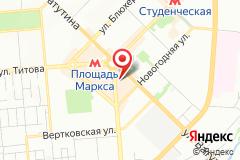 Новосибирск, пл. Карла Маркса, 1, оф. 418
