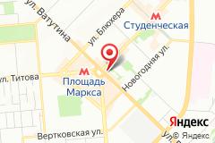 Новосибирск, пр. Карла Маркса, д. 2