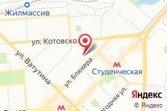 Новосибирск, ул. Блюхера, д. 61, к. 1